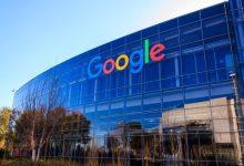 عملاقة البحث جوجل